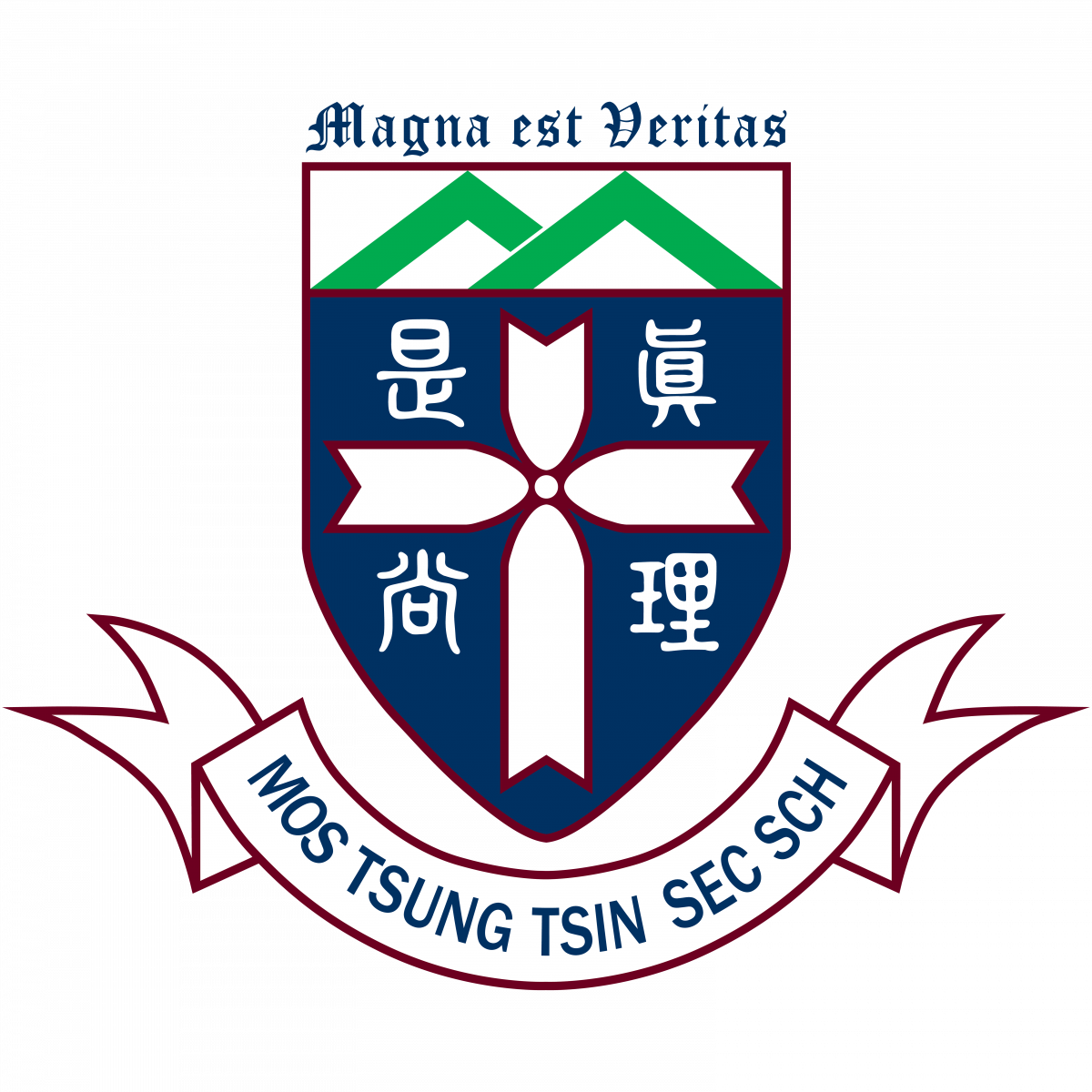 Ma On Shan Tsung Tsin Secondary School – 馬鞍山崇真中學